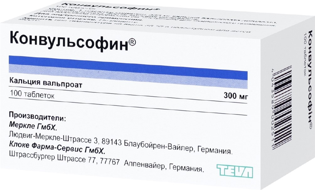 konvulsofin