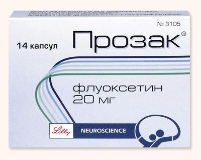 tsena-v-apteke-prozak