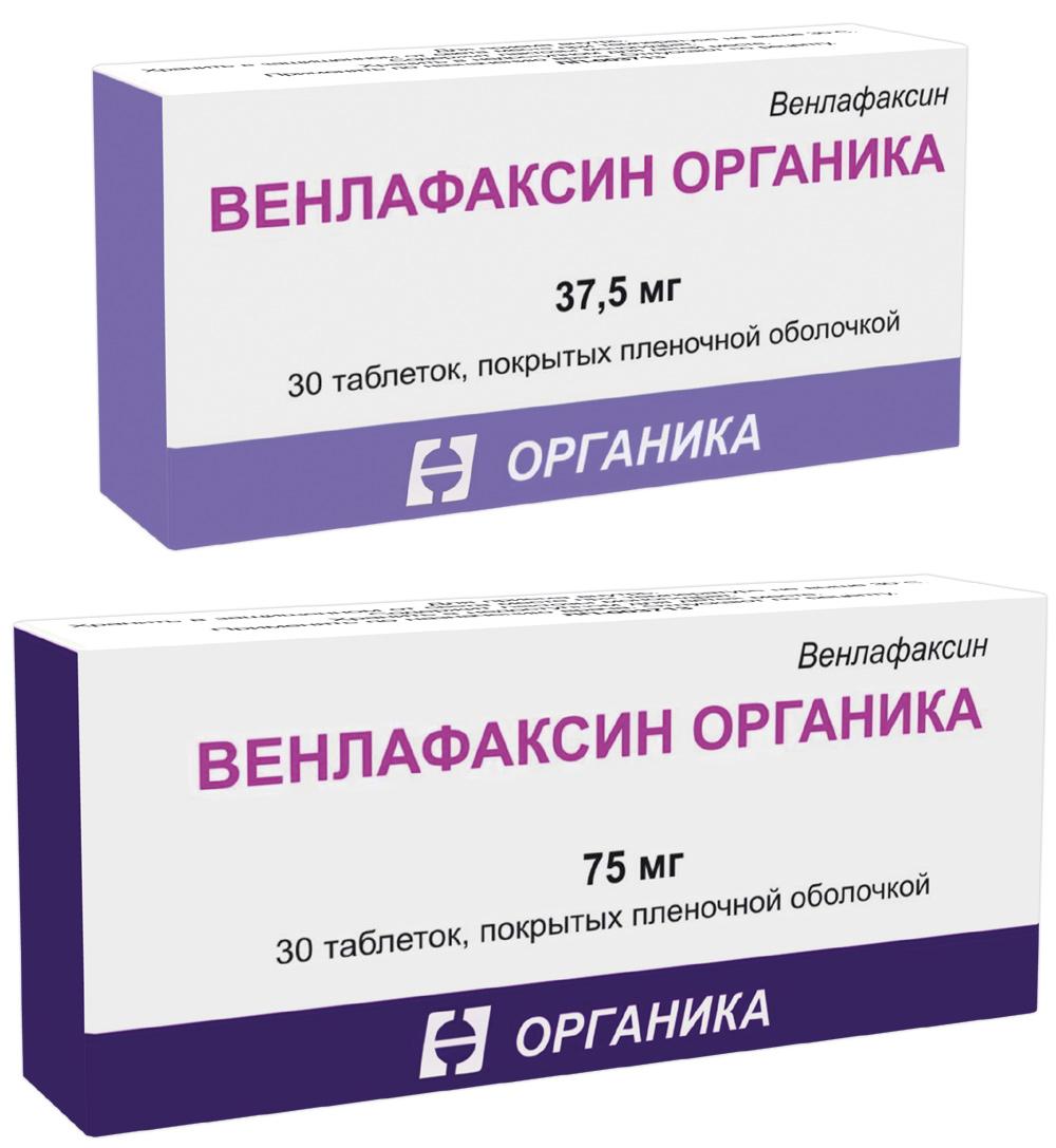 venlafaksin-otzyvy-patsientov