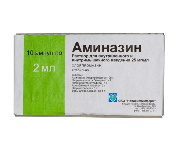 aminazin