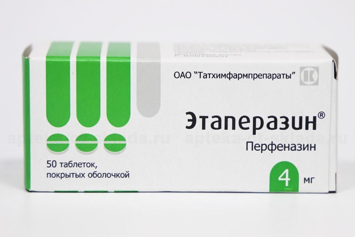 etaperazin-instruktsiya