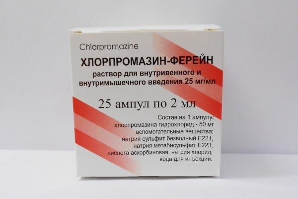 hlorpromazin