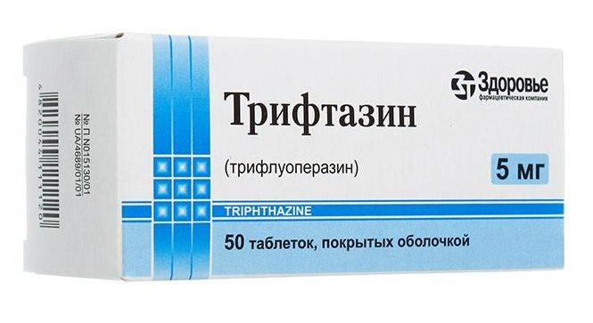 tabletki-trifluoperazin-torgovoe-nazvanie