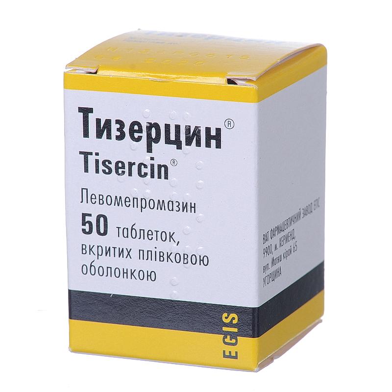 tizertsin