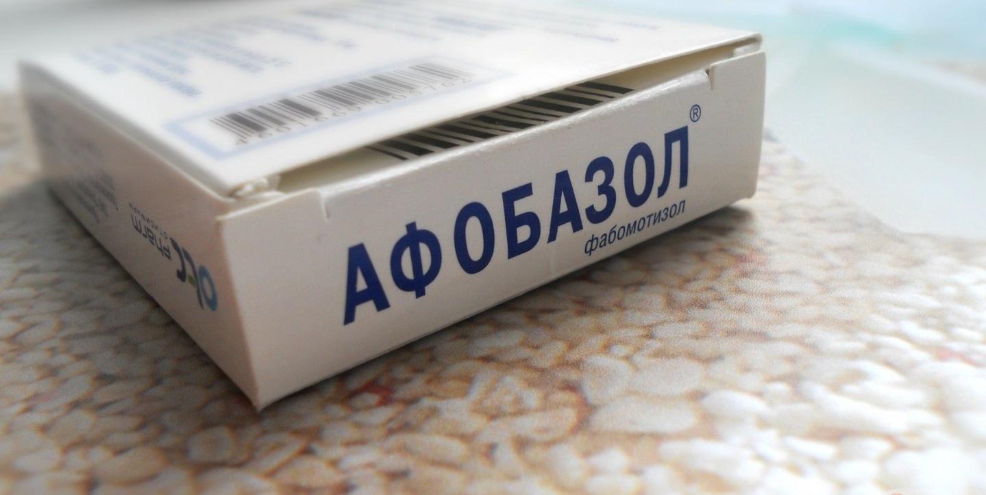 afobazol-dozirovka