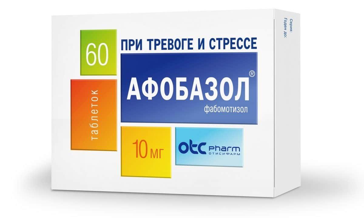 skolko-stoit-afobazol-v-apteke