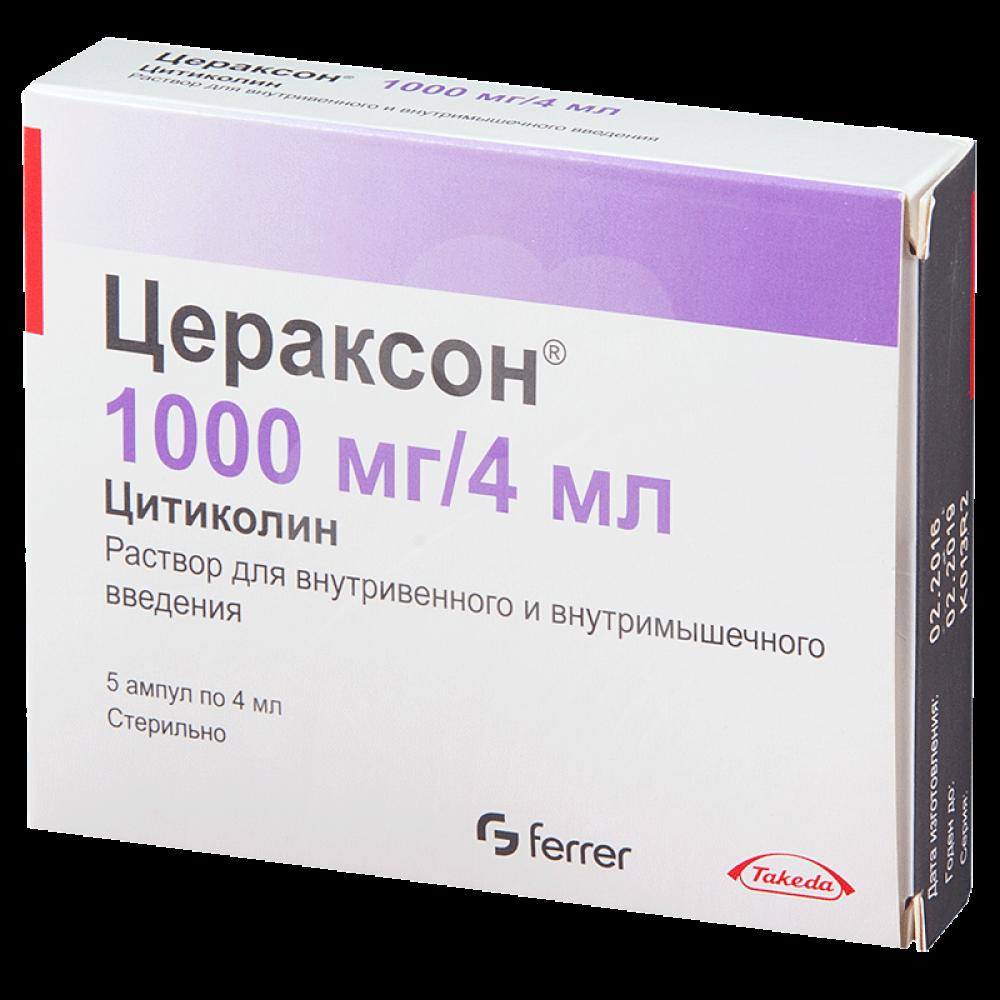 1000-mg-ampuly