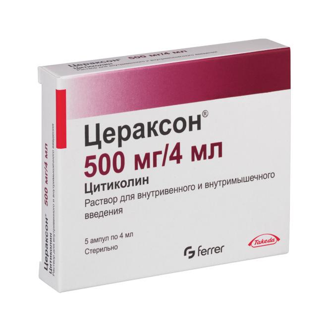 ampuly-500-mg