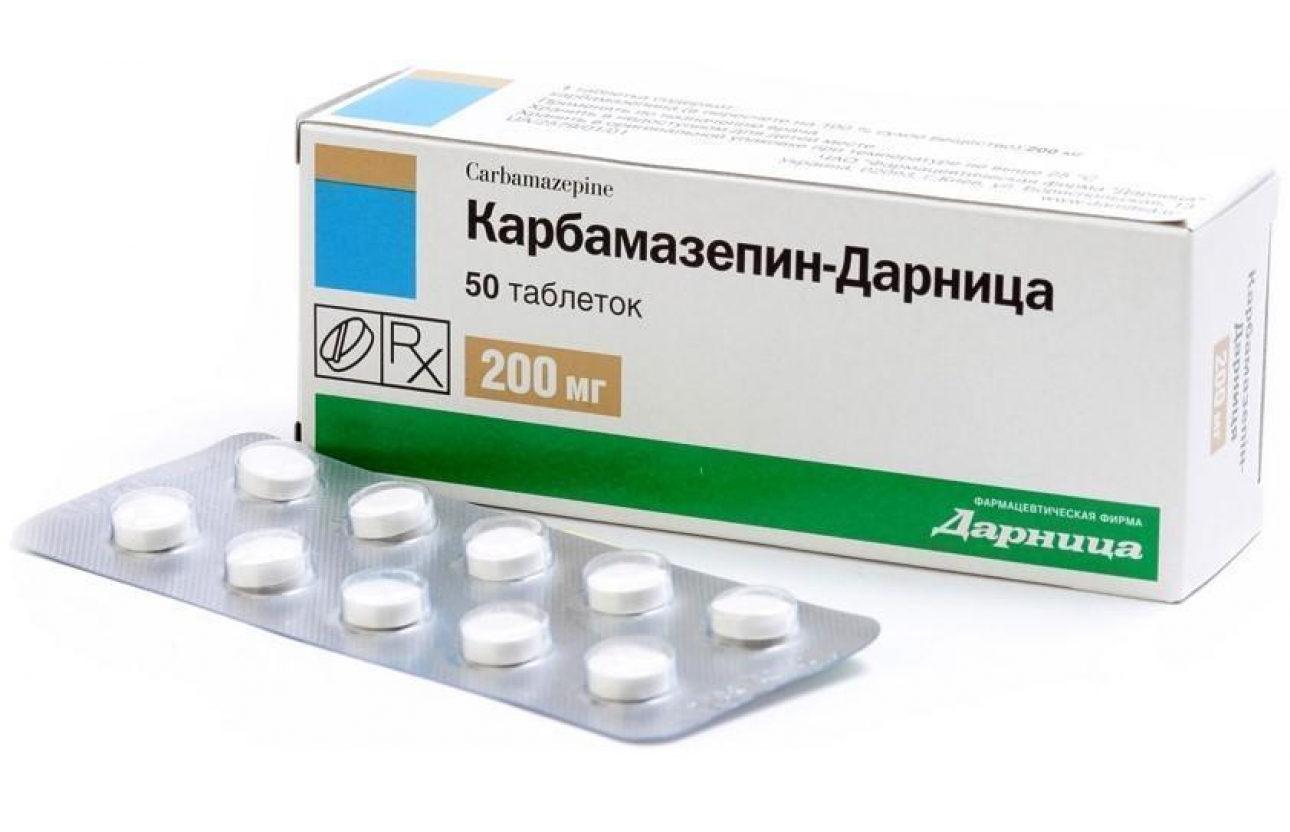 karbamazepin-pokazaniya-k-primeneniyu