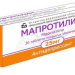 Мапротилин: инструкция по применению, цена, отзывы пациентов и врачей, аналоги