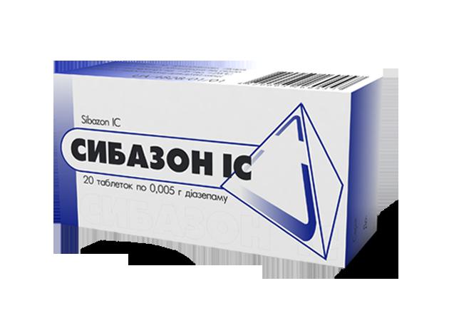 sibazon