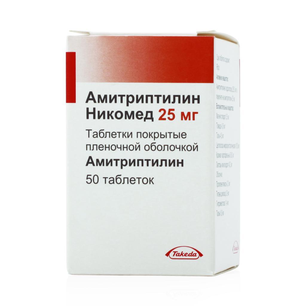 amitriptilin-instruktsiya-po-primeneniyu