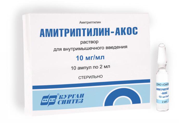 dlya-injektsij