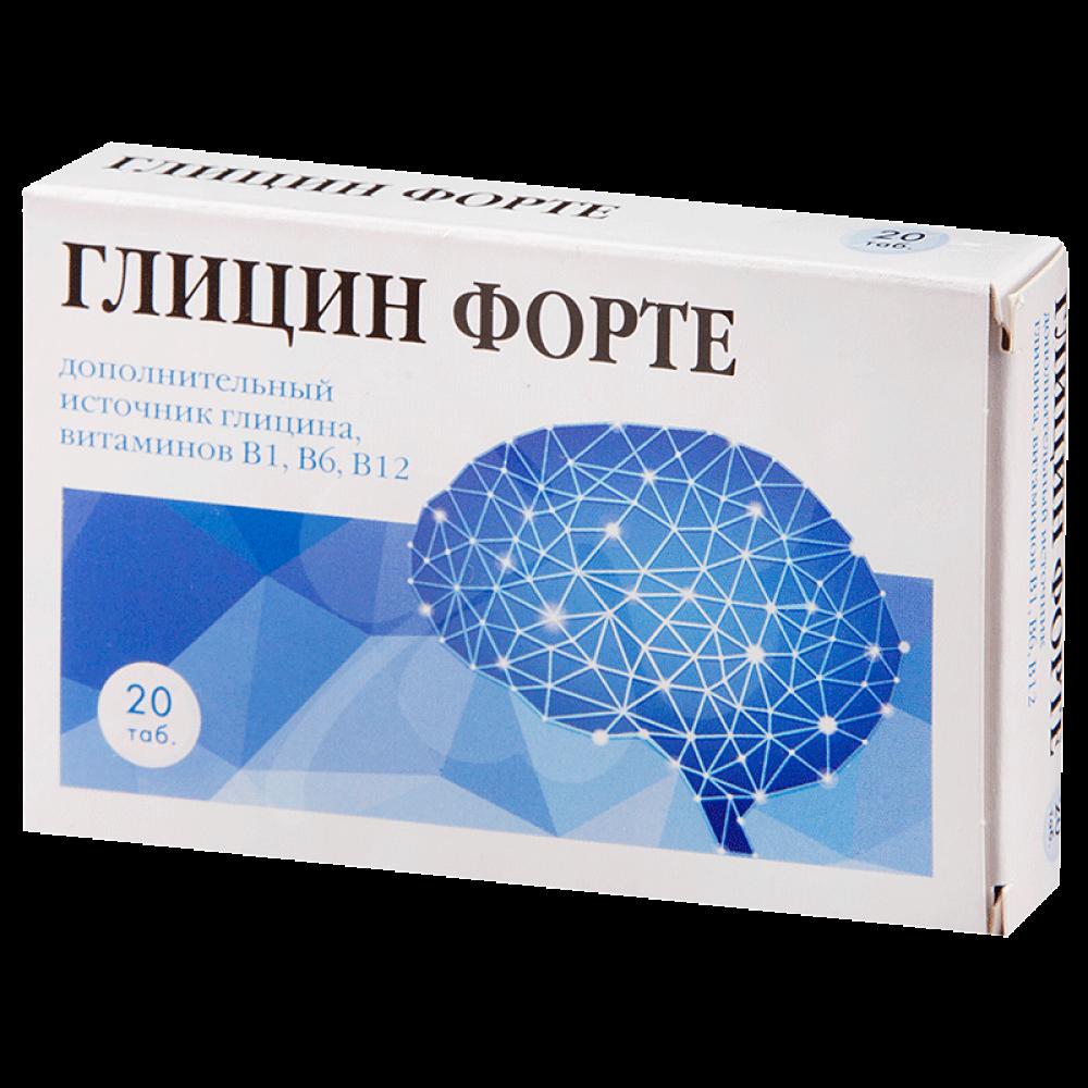 glitsin-forte-2