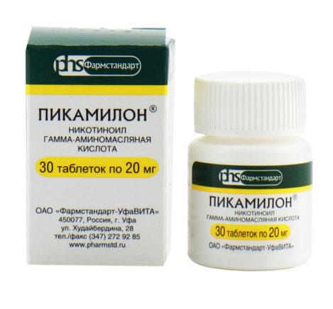 20-mg