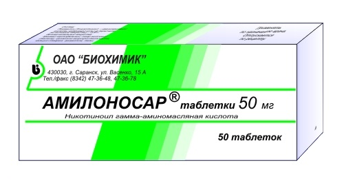 amilonosar