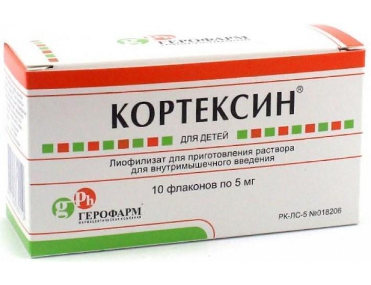 ampuly-10-ml-tsena