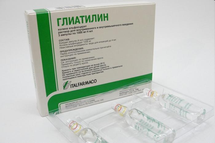ampuly-gliatilin
