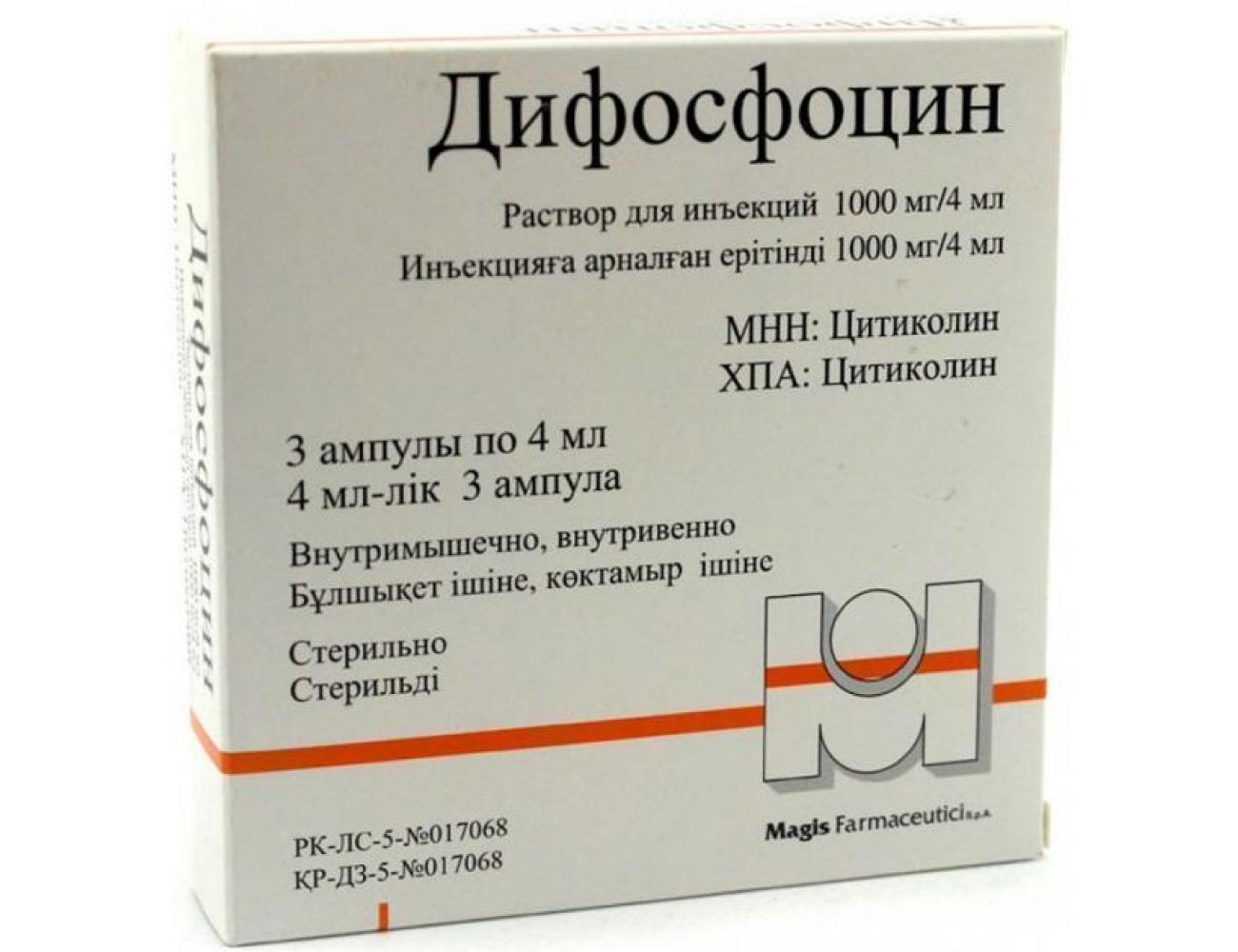 difosfotsin