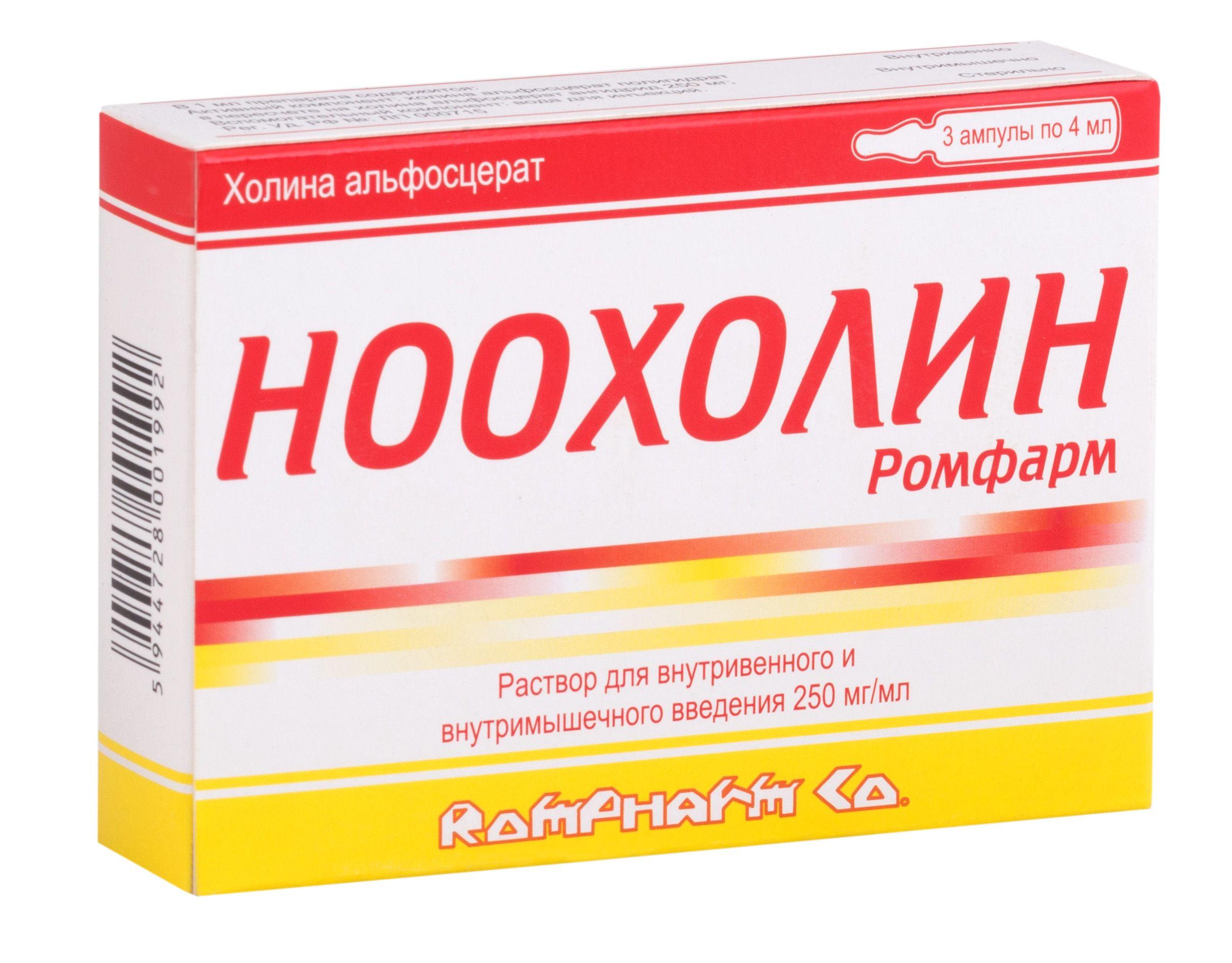 nooholin