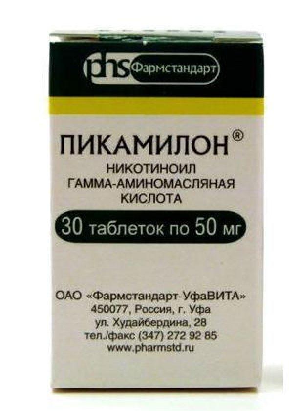 pikamilon-dlya-detej