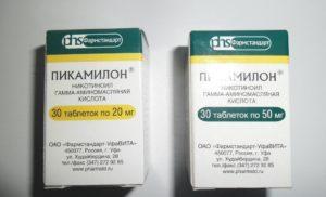 pikamilon-otzyvy-patsientov-prinimavshih-preparat