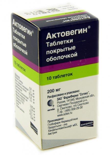 tabletki-aktovegin