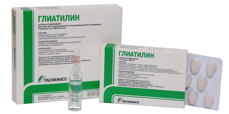 tsena-ampuly-4-ml