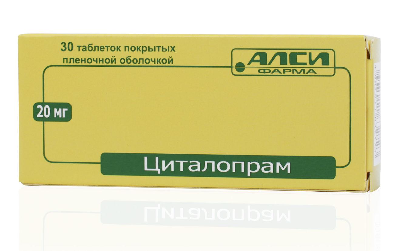 otzyvy-tsitalopram