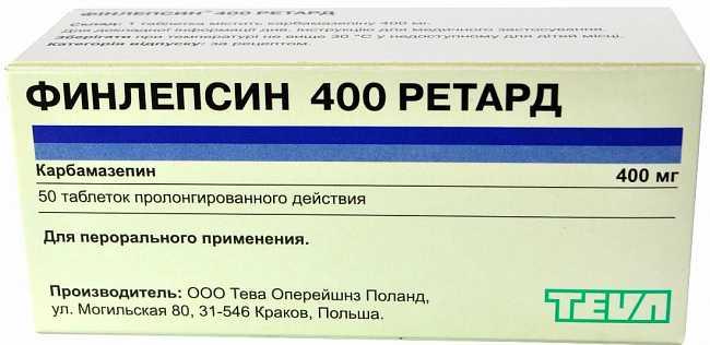 retard-400