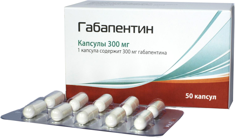tabletki-gabapentin-kupit