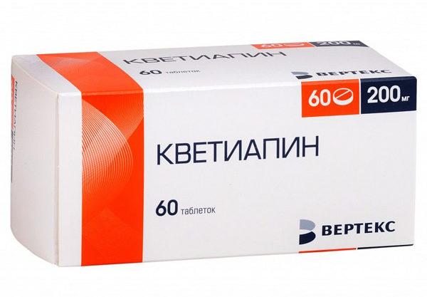 200-mg