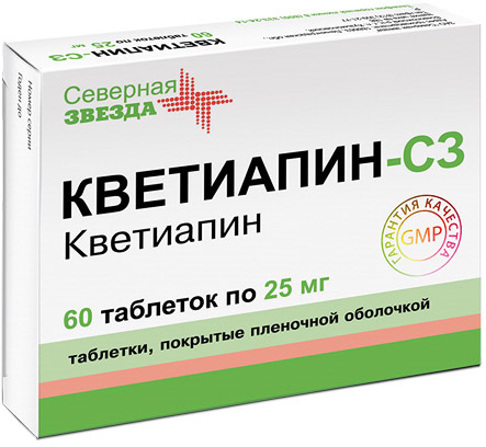 25-mg