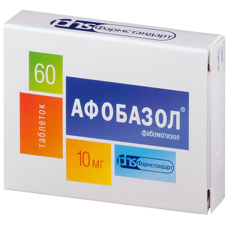afobazol
