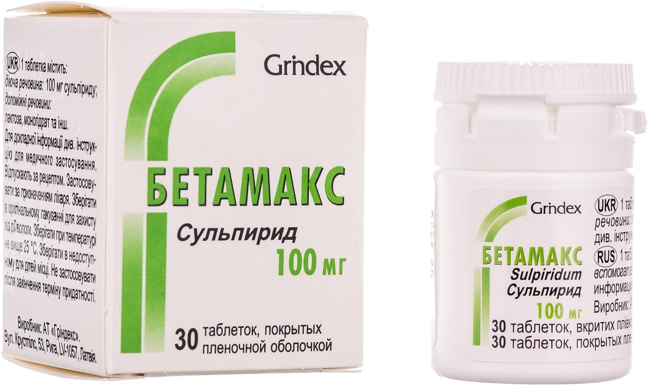 betamaks