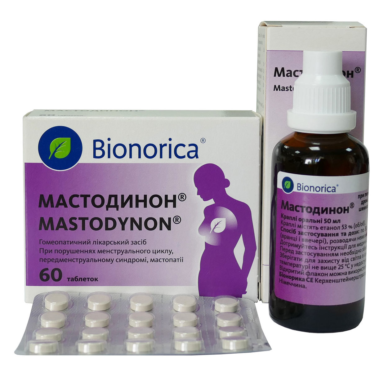 mastodinon