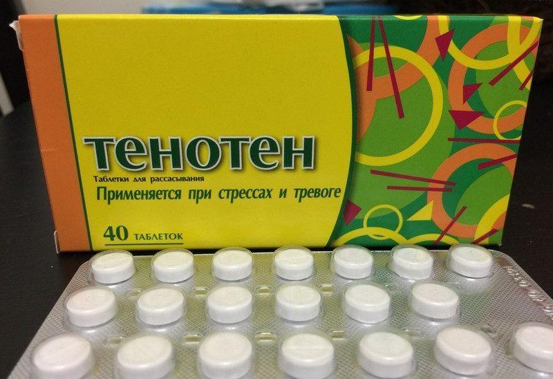 otzyv-o-tenotene