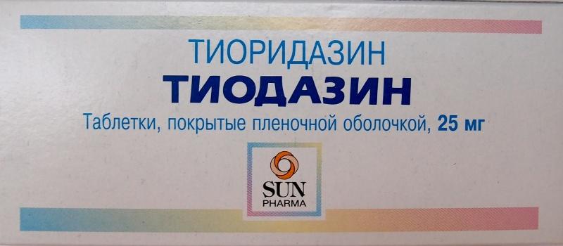 tiodazin