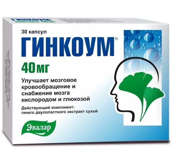 40-mg