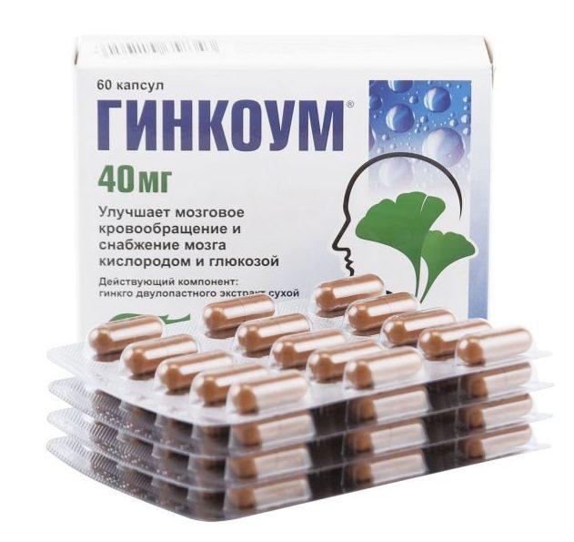ginkoum-instruktsiya-tsena