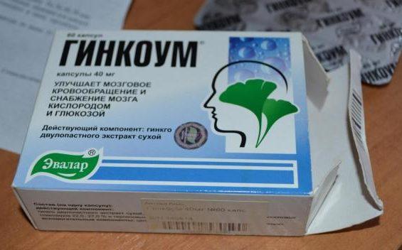 otzyvy-patsientov-prinimavshih-ginkoum