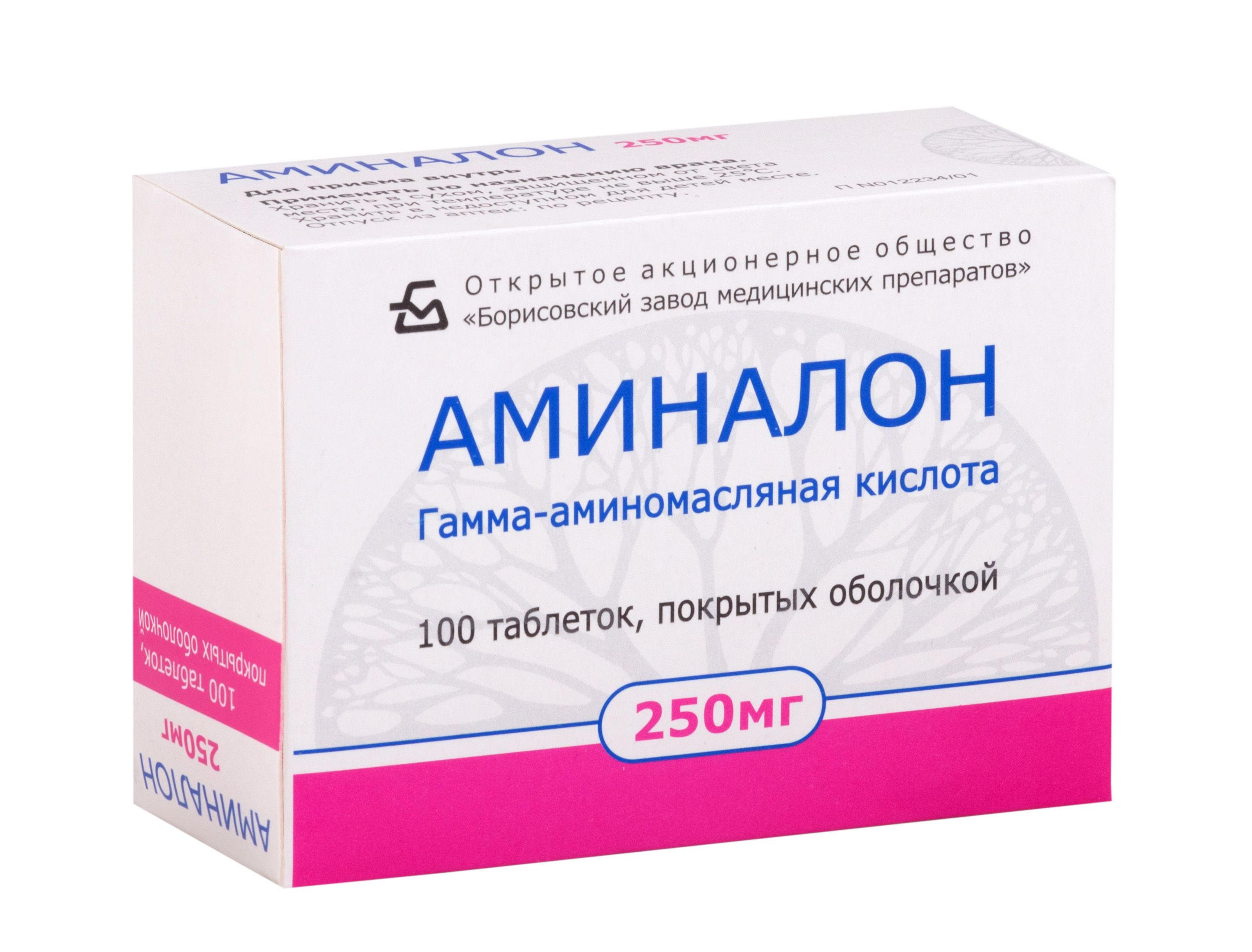 100-tabletok