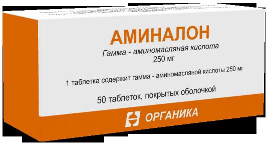 aminalon-50-tabletok