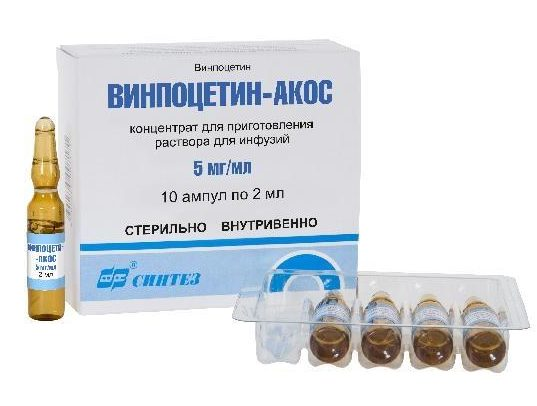 ampulyvinpotsetina