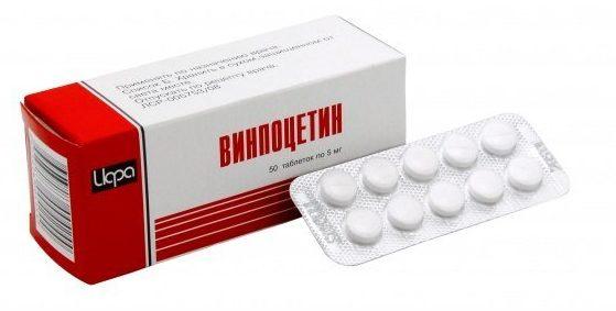 belye-tabletki