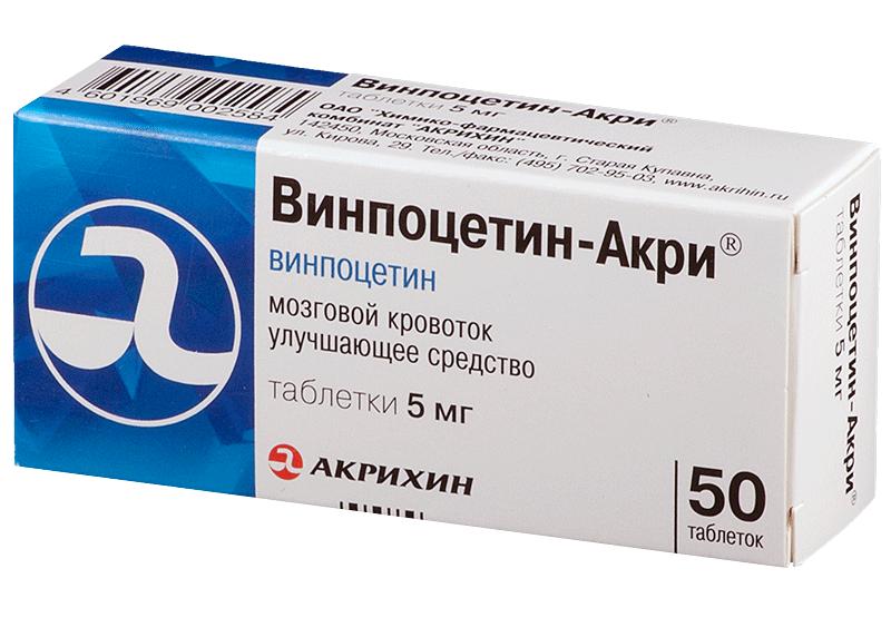 instruktsiya-po-primeneniyu-tabletki