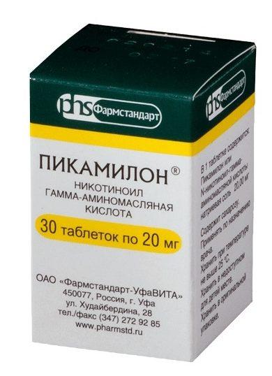 pikamilon