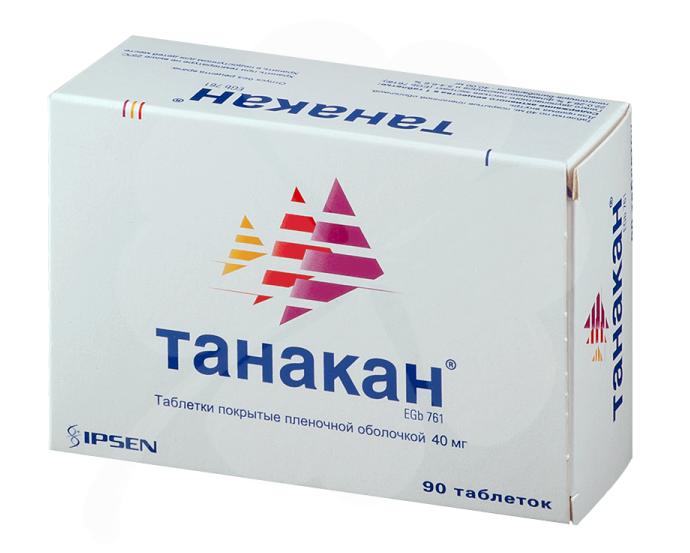 90-tabletok-tsena