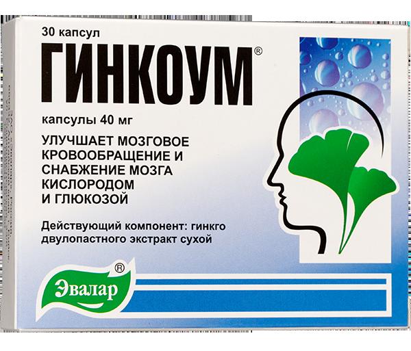 ginkoum