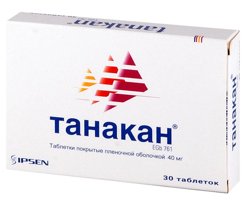 tsena-30-tabletok